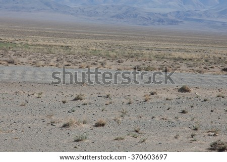 Washboarding or corrugator very common type of roads in Africa and Asia - stock photo
