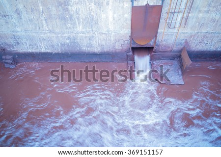 Waste water plant. - stock photo