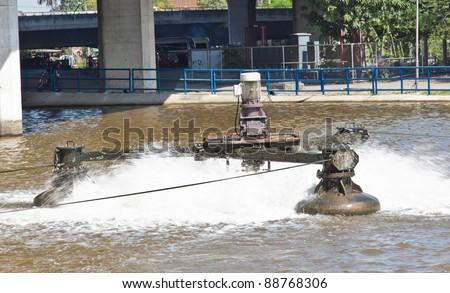 Waste water treatment facility - stock photo