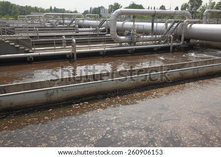 Wastewater plant - stock photo