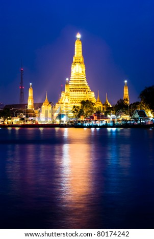 Wat Arun Temple - stock photo