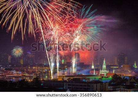 Wat arun under new year celebration time, Bangkok, Thailand - stock photo