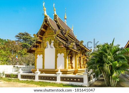 Wat Chedi Lium, Wiang Kum Kam,  ancient city near Chiang Mai, Thailand.  - stock photo