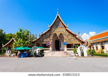 Wat Chiang Man is a Buddhist temple inside the old city of Chiang Mai, Thailand - stock photo