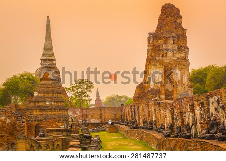 Wat Mahathat. Ayutthaya historical park. Sunset - stock photo