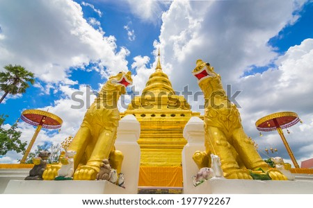 Wat Phra dhatu Sri Chomtong Famous Temple Of ChiangMai, Thailand - stock photo