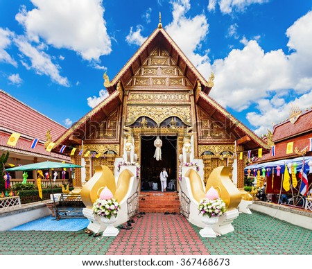 Wat Phra Singh is a buddhist temple located in Chiang Rai, northern Thailand - stock photo