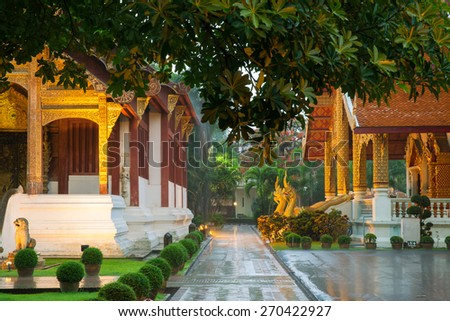 Wat Phra Singh Temple, Chiang Mai, Thailand. Chiang Mai's most revered temple. - stock photo