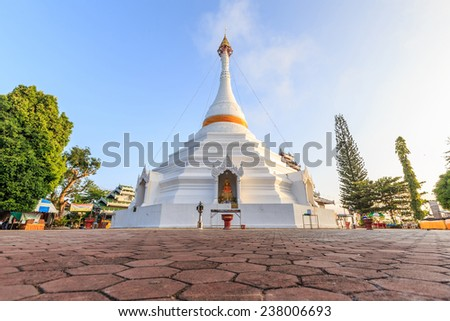 Wat Phra That Doi Kong Mu temple on a mountain top,Mae Hong Son,Thailand. - stock photo