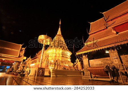 Wat Phra That Doi Suthep at night , Thailand - stock photo