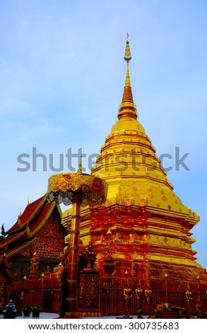Wat Phra That Doi Suthep is a Theravada wat in Chiang Mai Province, Thailand. - stock photo
