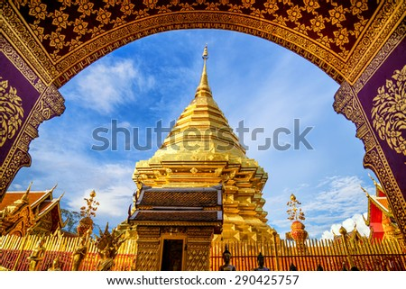 Wat Phra That Doi Suthep, Popular beautiful temple in Chiang Mai, Thailand - stock photo