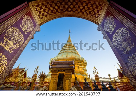wat phra That Doi Suthep,Temple Chiang Mai Province Thailand - stock photo