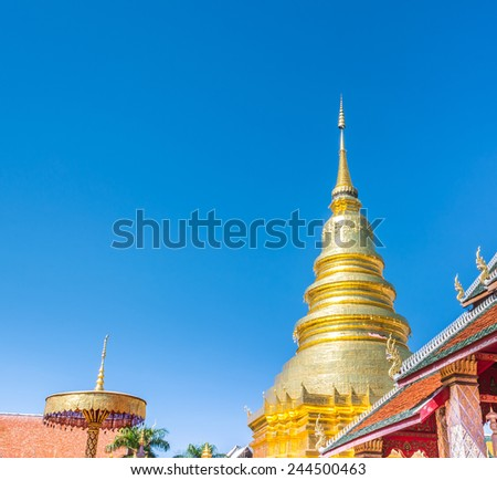 Wat Phra That Hariphunchai, Thailand the Buddhist temple in Lamphun, Thailand. - stock photo