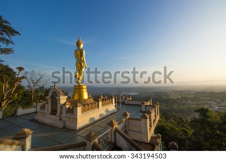 Wat Phra That Kao Noi from Nan province,Thailand - stock photo