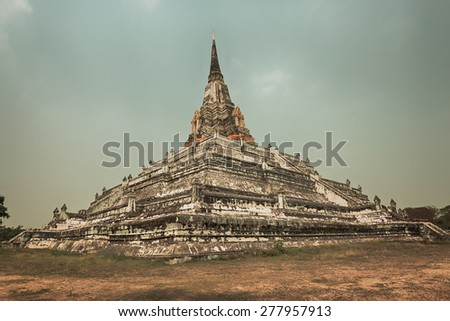 Wat Phu khao Thong. Ayutthaya historical park.   - stock photo