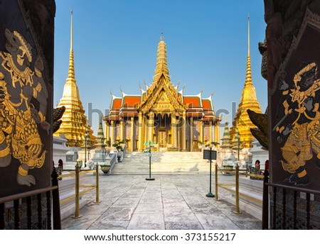 Wat pra kaew, Grand palace where is the popular landmark in Bangkok Thailand - stock photo