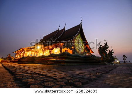 Wat Sirindhorn,  Phibun Mangsahan, Ubon Ratchathani,  measured Phuproud  thailand . - stock photo