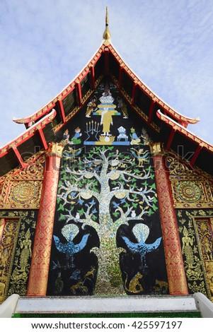 Wat Wang Kham in Kalasin,Thailand,public place. - stock photo