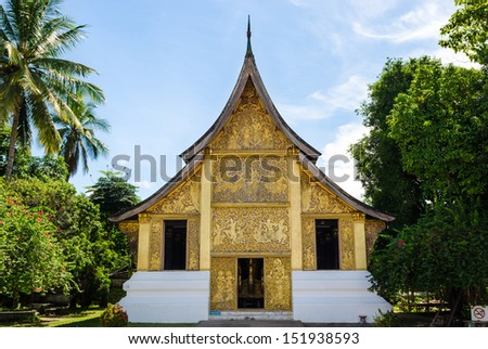 Wat Xieng Thong, Buddhist temple in Luang Prabang World Heritage, Laos - stock photo