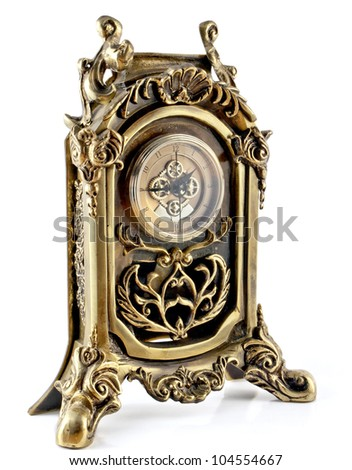 Watch out with the adopted mechanism in the old design - stock photo