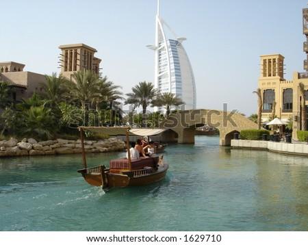 water attraction in Dubai - stock photo