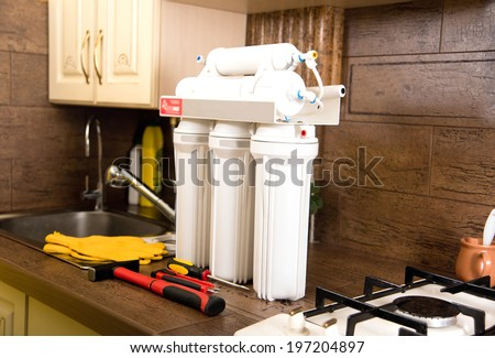 Water Filter - stock photo