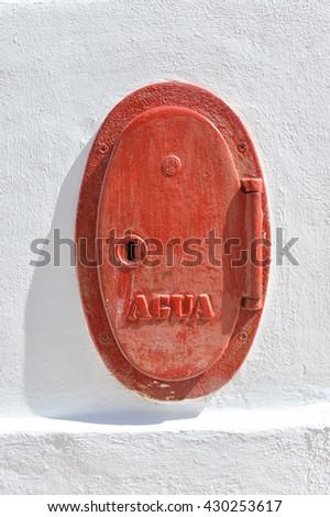 Water maintenance door on white background - stock photo