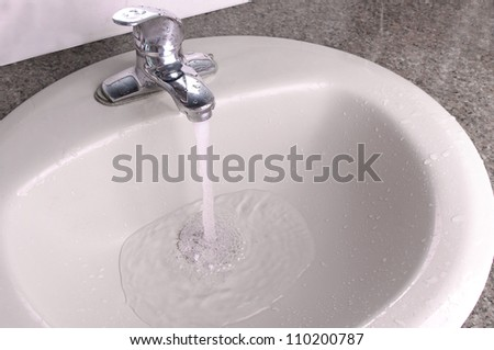Water sink - stock photo