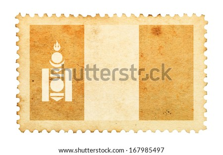 Water stain mark of Mongolia flag on an old retro brown paper postage stamp.  - stock photo