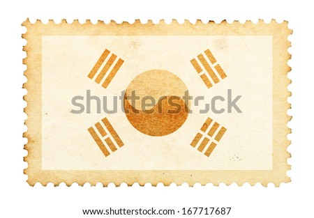 Water stain mark of South Korea flag on an old retro brown paper postage stamp.  - stock photo
