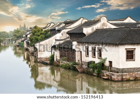 Water town of Wuzhen in Zhejiang province - China - stock photo