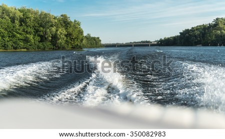 Water Track - stock photo