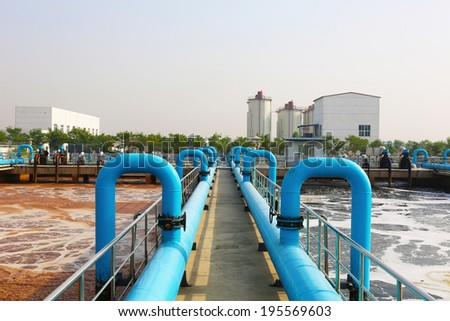 Water treatment tank with waste water with aeration process. - stock photo
