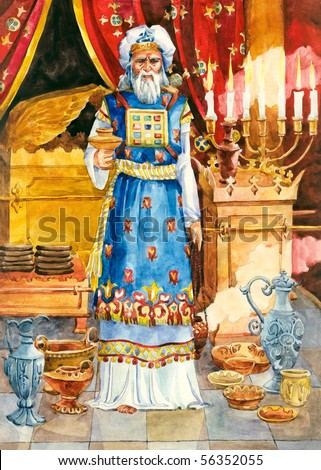 "Watercolor illustration of a series ""Life and everyday objects of ancient Palestine"". High priest - stock photo"