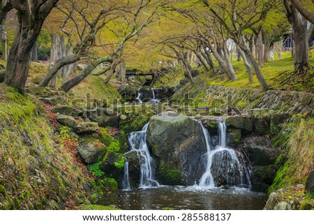 waterfall in the garden spring season,Japan. - stock photo