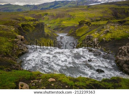 Waterfall in the National Park Tosmork. Iceland. - stock photo