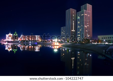 waterfront of Kazakhstan capital - stock photo