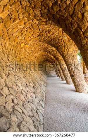 Wave Archway, Park Guell, Barcelona Spain - stock photo