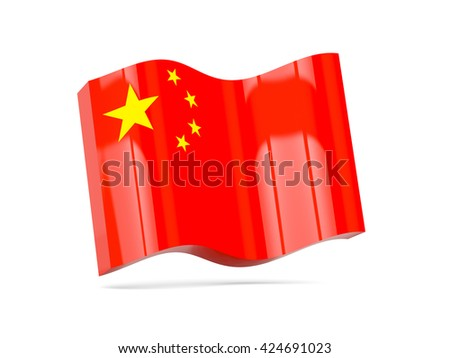 Wave icon with flag of china. 3D illustration - stock photo