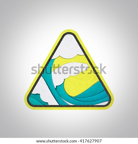 Wave signal, Paper craft, Wave recycled paper craft on white background - stock photo