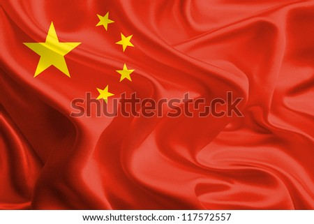 Waving Fabric Flag of China - stock photo