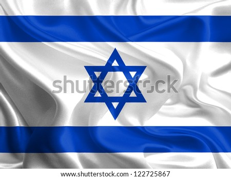 Waving Fabric Flag of Israel - stock photo