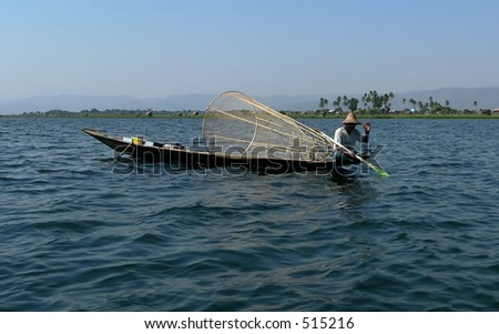 Waving Fisherman Inle Lake Myanmar (Burma) - stock photo