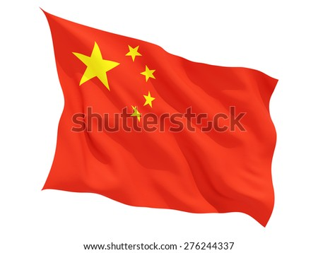 Waving flag of china isolated on white - stock photo