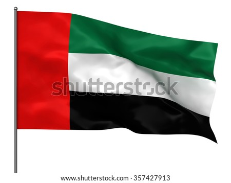 Waving united arab emirates flag isolated over white background - stock photo