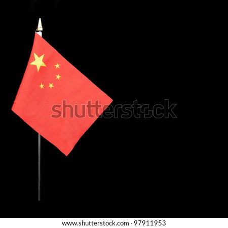 Wavy Flag of China isolated on black background with room for your text - stock photo