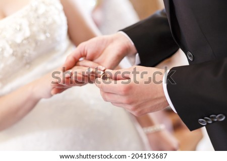 Wedding ceremony./ Wedding ceremony. - stock photo
