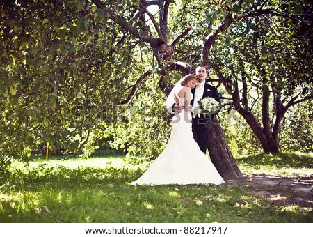Wedding Photography - stock photo