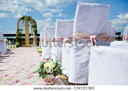 wedding set up in garden - stock photo